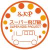 SKP スーパー飛び級マーク